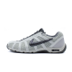 NIKE AIR ZOOM FENCER WHITE/METALLIC SILVER Nike - 1