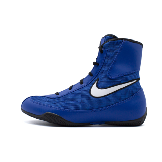 NIKE MACHOMAI BLUE