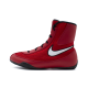 NIKE MACHOMAI RED Nike - 1