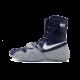 NIKE HYPERKO LE BLUE/GREY Nike - 1