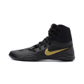 NIKE HYPERSWEEP LIMITED EDITION BLACK/GOLD