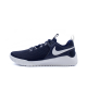 MENS NIKE AIR ZOOM HYPERACE 2 NAVY BLUE/WHITE